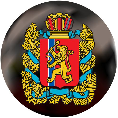 Герб красноярского края фото в хорошем качестве